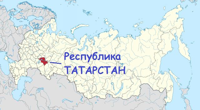 Какие льготы ветеранам труда в Татарстане в 2020 году
