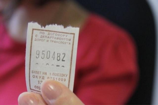 Бесплатные проездные билеты для многодетных семей (где получить, как оформить) в 2020 году