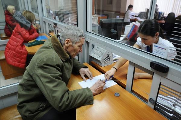 Статус малоимущей семьи 2020 москва какой доход должен быть