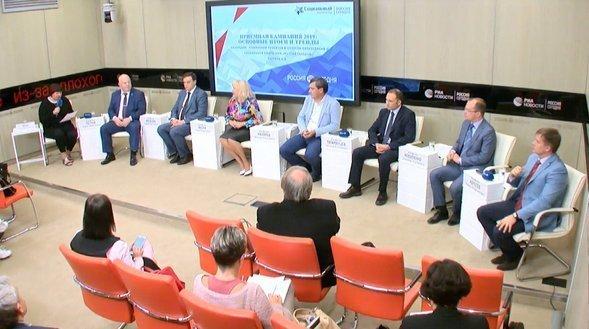 Какие имеются льготы аспирантов российских ВУЗов в 2020 году