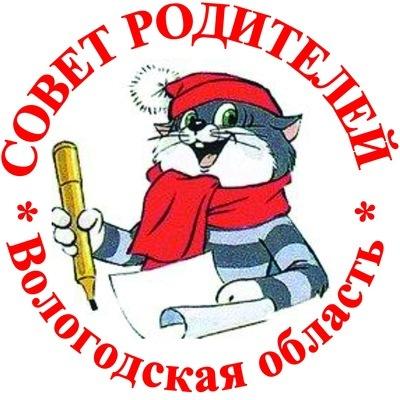 Пособия на ребенка в Вологодской области в 2020 году