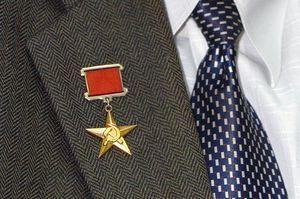 Льготы героям СССР в 2020 году
