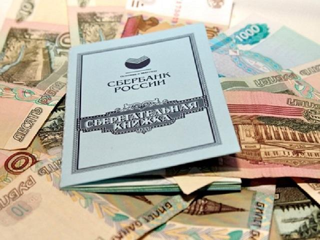 Как получить пособие на погребение от Сбербанка в 2020 году