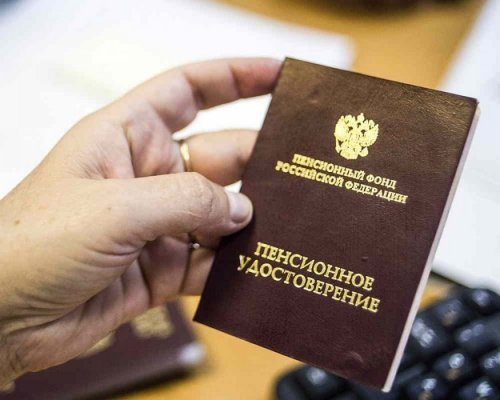 Какие выплаты ветерану и инвалиду 1 группы в Москве в 2020 году