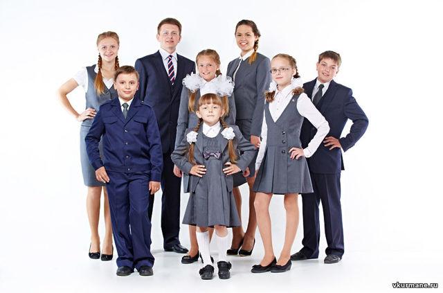 Компенсации на приобретение школьной формы многодетным семьям