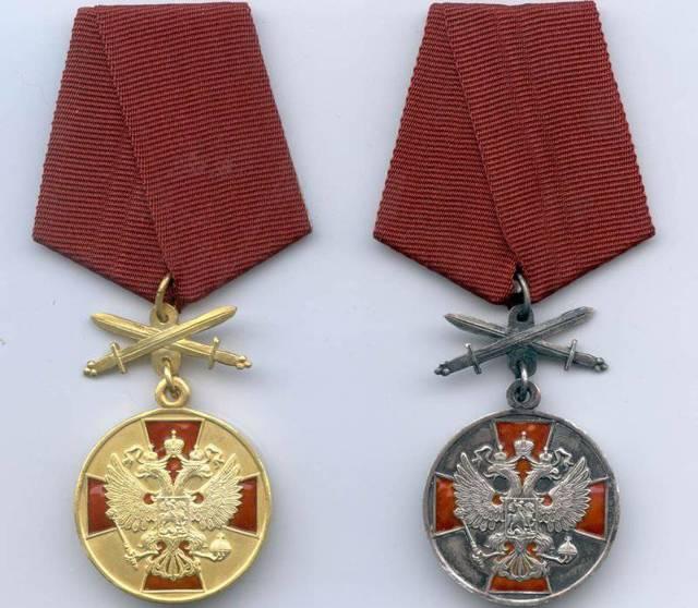 Выплаты за медаль ордена за заслуги перед отечеством 2 степени в 2020 году